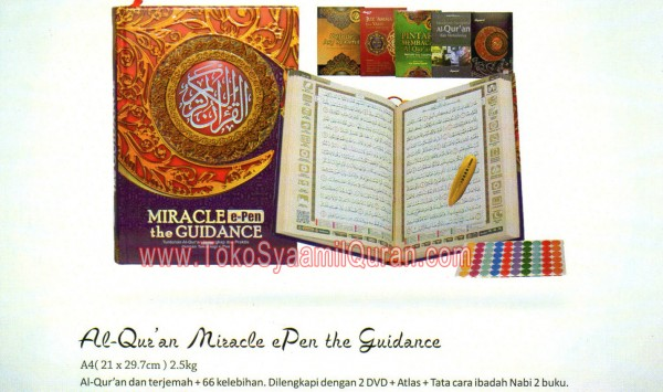 Miracle The Guidance