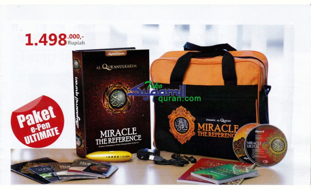AlQuran Digital Syaamil Quran Miracle The Refference Ultimate E Pen Reader