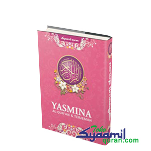 Al-Quran Rainbow Yasmina Hard Cover